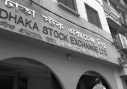 Invest in Dhaka Stock Exchange - A Complete Guideline